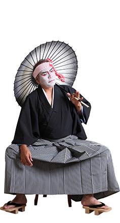 Toshihiko Tanaka